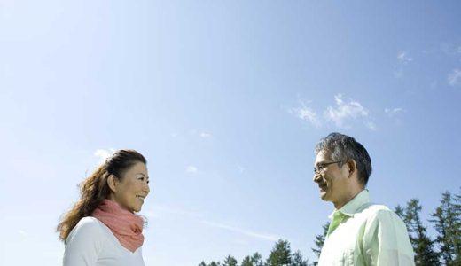 50代の婚活は、情報収集が大切