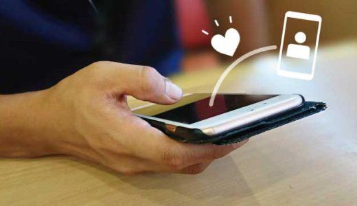 50代で婚活アプリを利用するメリットや注意点を解説