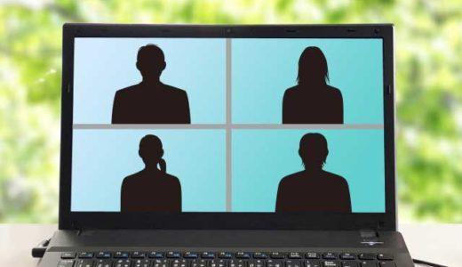 50代のオンライン婚活は難しい?そのメリットを解説