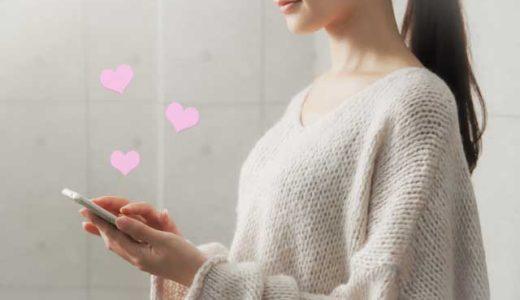 40代と50代の婚活の決定的な違いは?傾向と対策を解説【女性篇】