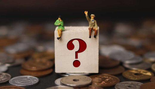 50代の婚活女性に望まれる年収は?
