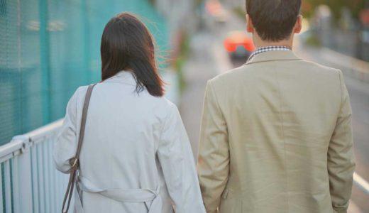 50代は再婚のほうが結婚できるって本当?その理由を解説