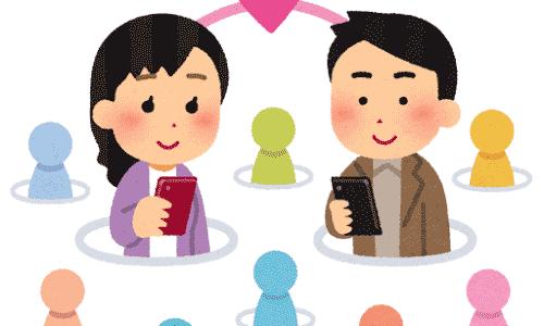 婚活もAIでする時代が到来!?50代で理想の相手に出会えるチャンス